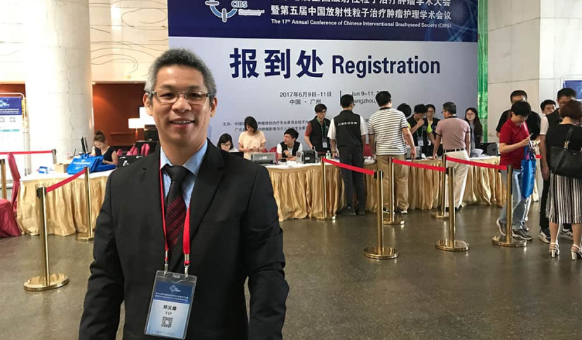 Photo of Dr Johann Tang in an Event 2